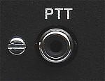 iPlus PTT